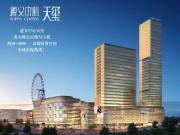 遵义商圈新定位,打造一个现代商业中心,第二个丁字口!