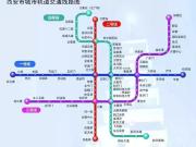 2019如何买房?西安地铁沿线近150+热门楼盘整理!