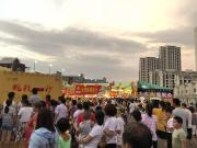 30-50㎡共和西路主街铺王   新品认筹享受一万抵六万优惠