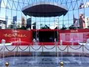 【欢迎城市的主人】中信南航国际广场收楼仪式盛启