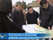总投资25亿!双塔景区1期这样建 太原城东迎来大发展!