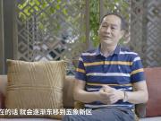广西邕城小福楼专访:文化串连,改变模式