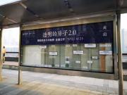 打开墙里的世界——重庆高端大平层市场的绿城模板