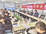 渭南市临渭区政协政府组委员莅临优秀项目碧桂园翡翠时代观摩指导
