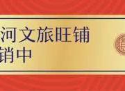 """""""重庆啤酒节""""激起狂欢浪花【滨河坊】有更嗨的事情要做"""