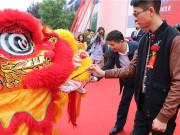 德鸿•迎宾府灞陵路展示中心5月5日盛大开放