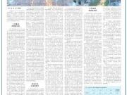 深圳扩容,4万亿级都市圈来了,抢占时代风口!