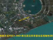上海市临港新片区顶尖科学家社区控制性规划