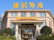 【康居外滩】新春贺惠价,6900元/㎡起抢一线江景房!