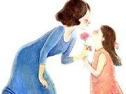 """""""感恩母亲节 最美康乃馨""""-滨州帝堡广场与您共度母亲节"""
