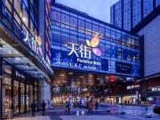 """解密龙湖商业的空间""""方法论"""" 重庆天街系15年后的新征途"""