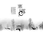 【观澜·梧桐郡】项目简介