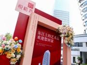当年轰动惠州的公寓标杆正在收楼交付