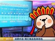 """广州多盘疯狂打""""骨折""""!降1.3万甩卖、送百万车位"""