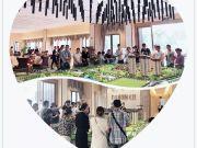 锦利·滨湖国际社区入会正式开启 湖区洋房引购房者热捧