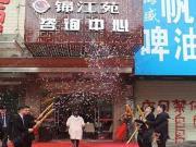 【拿证速递】锦江苑 1A1B栋合计128套房源预售证出炉