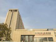 西安市人民医院预计5月初投运,周边优质楼盘有哪些?