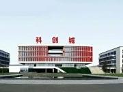 江苏通州沿海十里蓝院 小面积 低总价 电梯花园洋房 详细资料