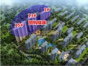 没错!淄博高新区这家楼盘正在进行团购!选房成功后竟然还有优惠