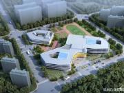 通宇·林景蘭園:僅一街之隔的南工大實小今年9月開學