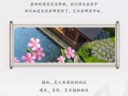 永盛·咸宁府 新中式园林   妙取自然,境取东方