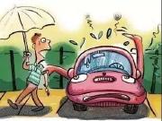 震惊!暴晒对车辆竟然有这么大危害!