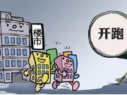 节后郑州纯新7盘入市 透过大牌房企看懂楼市风向标