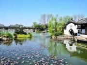 """烟花三月,瘦西湖花园,请你不要给扬州抹""""灰""""!"""