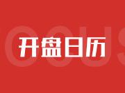 金九启幕!9月上海预计41盘入市,嘉定精装2房仅226万起!