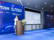 """2018首届上海""""科技企业改制上市培训班""""顺利举行"""