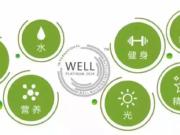 吾悦公馆丨智能科技,豪宅范本,打造人居标杆