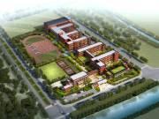 官渡新城投10亿建3所学校 巫家坝和三个半岛片区业主优先受益