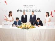 中海×华为,全国首个5G时代全屋智能慧家居样板间 ,亮相亮相