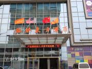 曼度广场VS尚都汇 来自北站商圈两大商业综合体公寓的对决