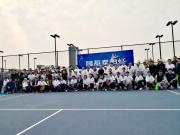 """2018年""""隆基泰和杯""""业余网球公开赛精彩盛况!"""
