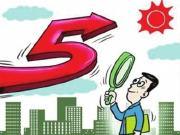 红五月津城27盘推新 7纯新盘入市西青占比近6成