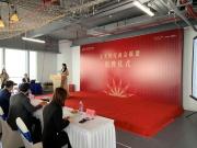 龙光世纪国际商会联盟揭牌:齐聚大平台共创新未来