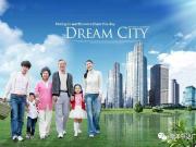 中达广场丨小空间装载大生活,50-60㎡梦想型全能公寓