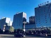 全球汇公寓|创造美好租住生活