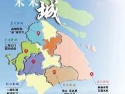 上海五大新城:嘉定 青浦 松江 奉贤 南汇 规划范围、定位