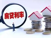土拍火、利率降、房市复苏,出手买房?#28118;?#20339;时机是……