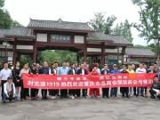 继重庆之后,下一个网红城市会是广安吗?