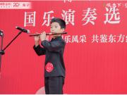 金科博翠东方音乐会10.19盛启 全国顶尖民乐团同奏东方韵律