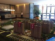 """宁波女士买房被""""套路"""",160万岂能被开发商这样""""玩弄""""?"""