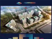 【大运河孔雀城】在售公寓 33-50平米 首付6万起