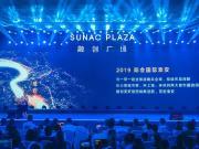 龙永图点赞淮安,大时代将淮安推向国际城市