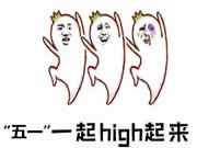 抚仙湖最高端游玩线路 至今无人体验过!