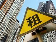 住建部:8省试点政府购买公租房运营管理服务