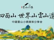 在重庆该选择什么样的居住方式?山居度假才不浪费这好山水