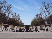 「山水和鳴,樾見中國」中實•璽樾府實景園林開放盛典,優雅落幕
